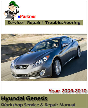 Hyundai Genesis Service Repair Manual 2008-2011