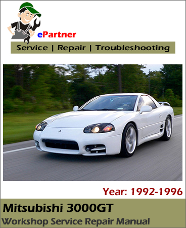 Mitsubishi 3000GT Service Repair Manual 1992-1996
