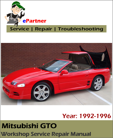 Mitsubishi GTO Service Repair Manual 1992-1996