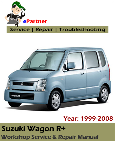 suzuki wagon r service repair manual 1999 2008 honda wave 100 r electrical wiring diagram #7